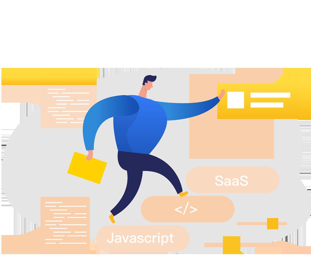 商贸行业全渠道流通SaaS平台